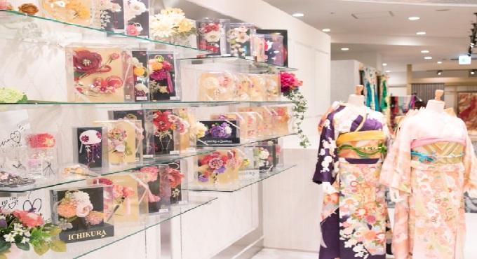 新横浜プリンスペペ店