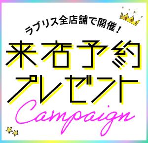 アルコール配合ハンドジェルプレゼントキャンペーン!