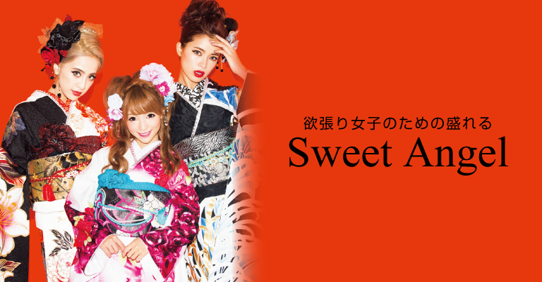 Sweet Angel♥振袖COLLECTION