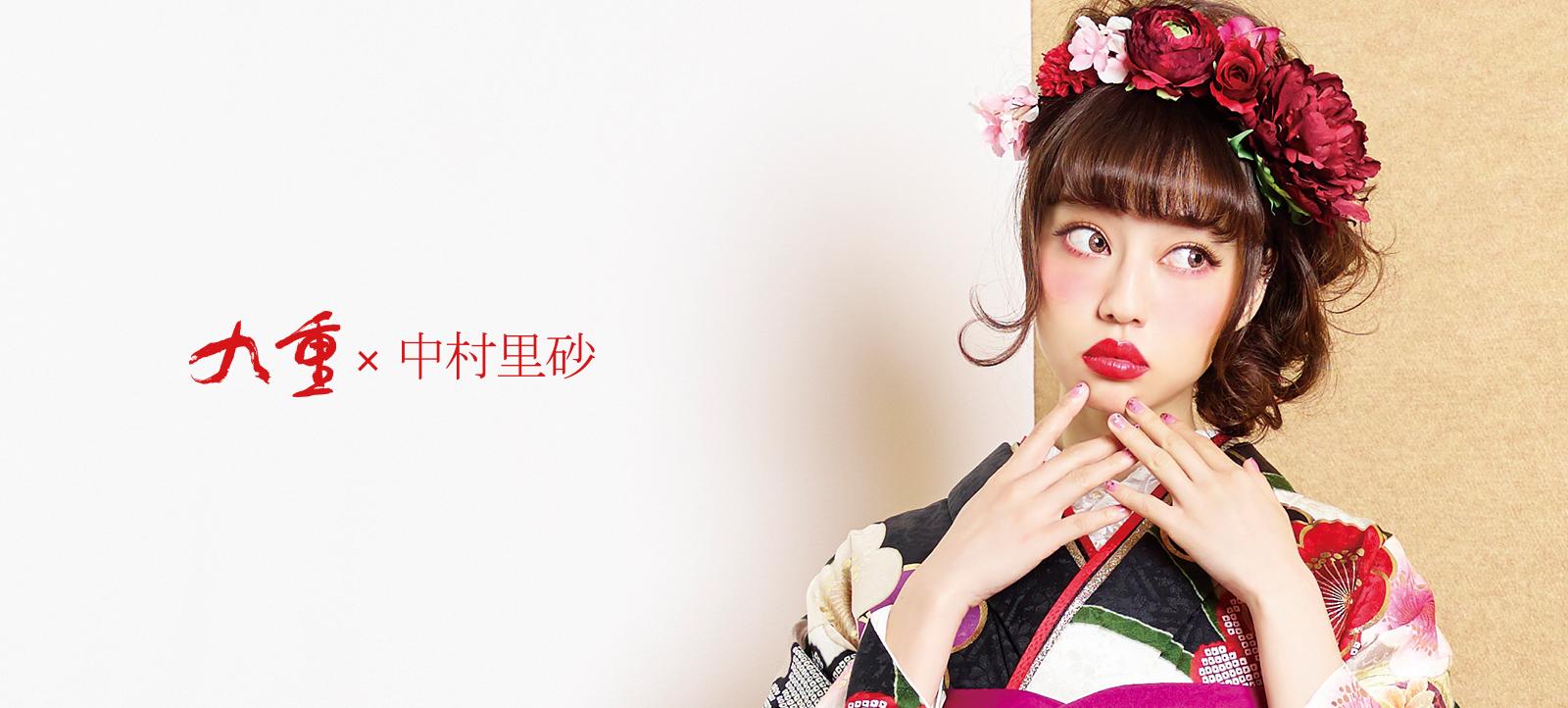 risa_nakamura