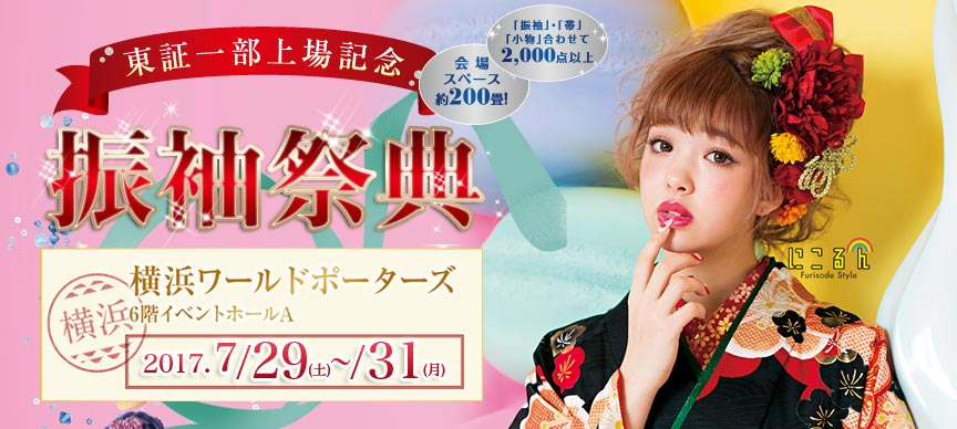 bnr_july_yokohama