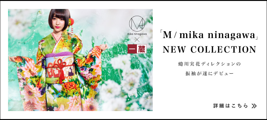 「M / mika ninagawa」NEW COLLECTION